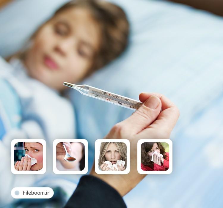 تصاویر با کیفیت و فول سایز با موضوع بیماری
