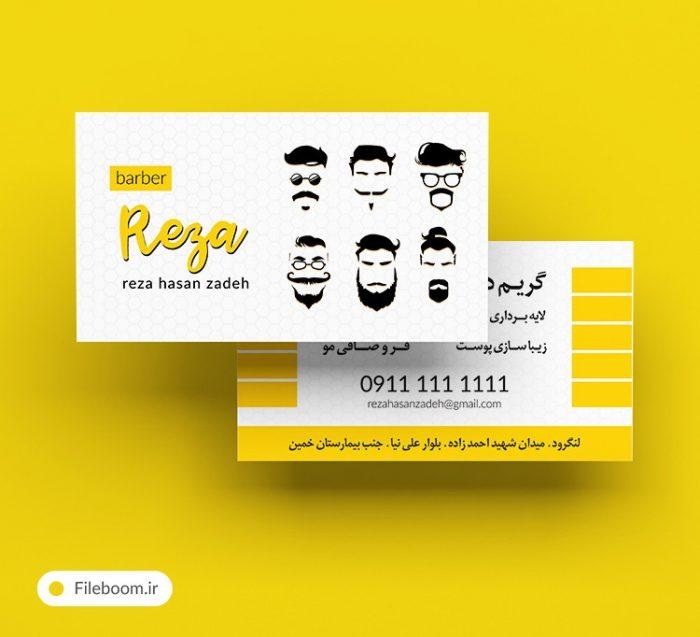 rezabarber businesscard 45624 700x637 - rezabarber_businesscard_45624
