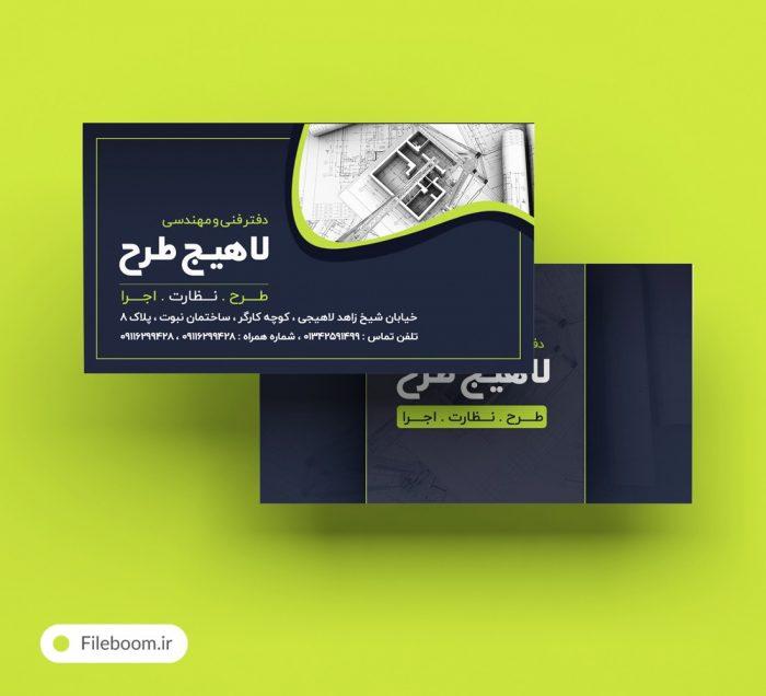 فایل بوم 3 700x636 - فایل-بوم
