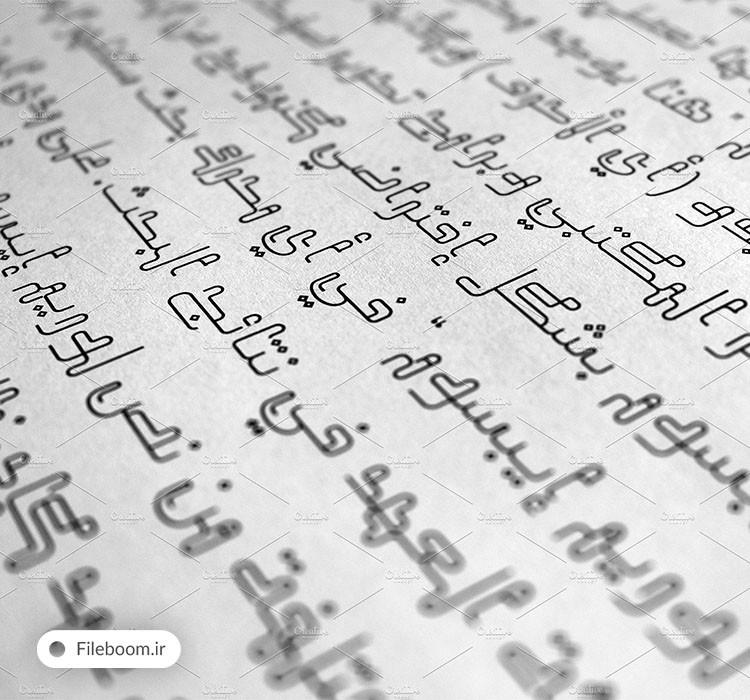دانلود فونت زیبای Mozarkash از سایت کریتو مارکت