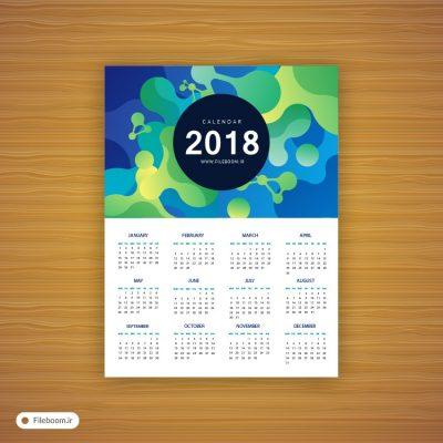 وکتور تقویم سال 2018 میلادی