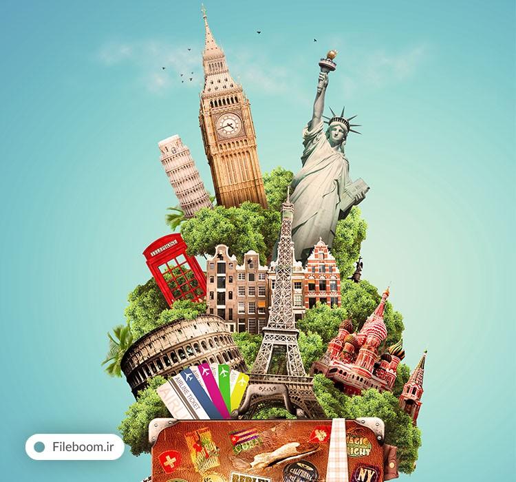 مجموعه تصاویر باکیفیت و کاربردی با موضوع سفر و گردشگری