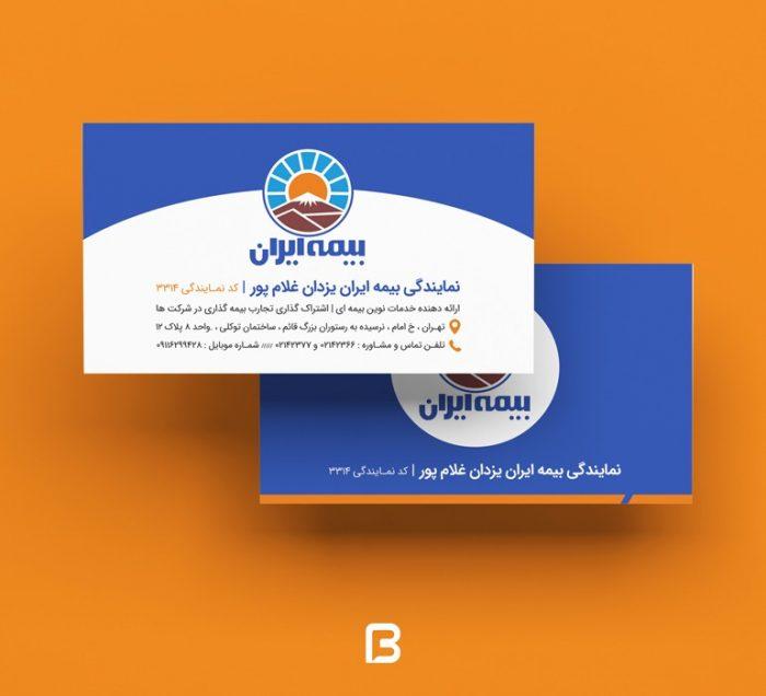 Review 4 700x636 - کارت ویزیتبیمه ایران