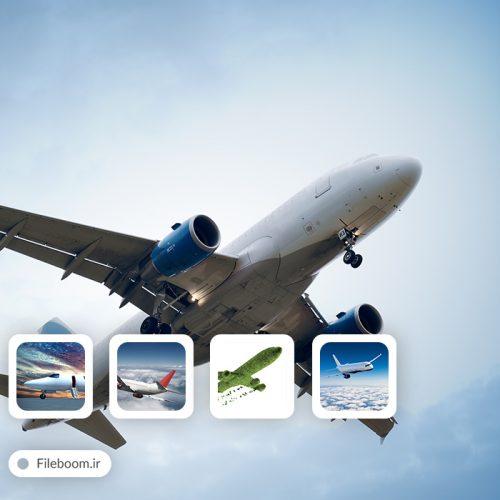 تصاویر با کیفیت با موضوع هواپیما