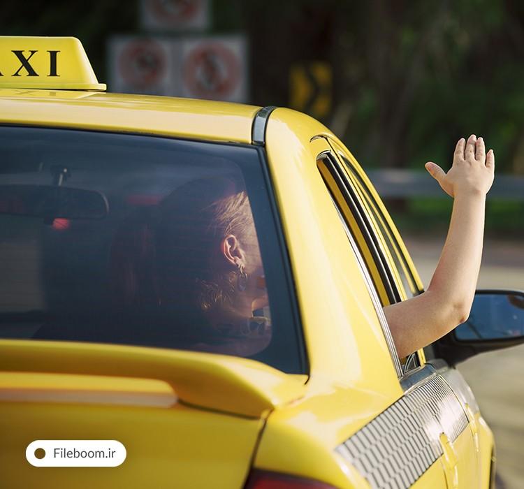 مجموعه تصاویر استوک یا با کیفیت با موضوع تاکسی