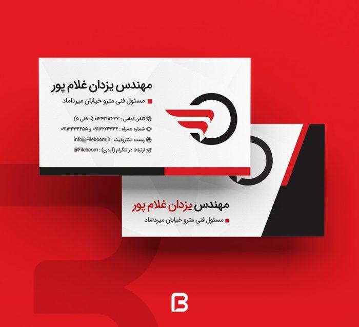 کارت ویزیت شخصی 700x636 - Shakhsi_free_business_card_14275