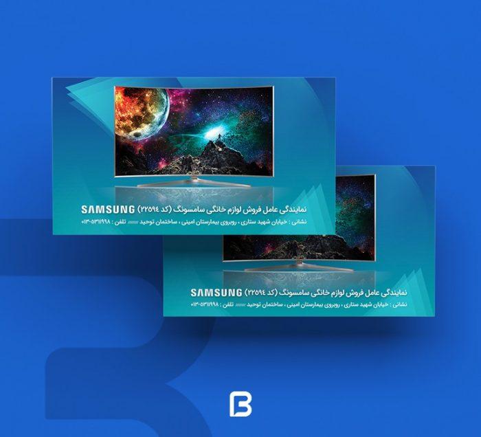 سامسونگ 700x636 - samsung_Business_Card_14275