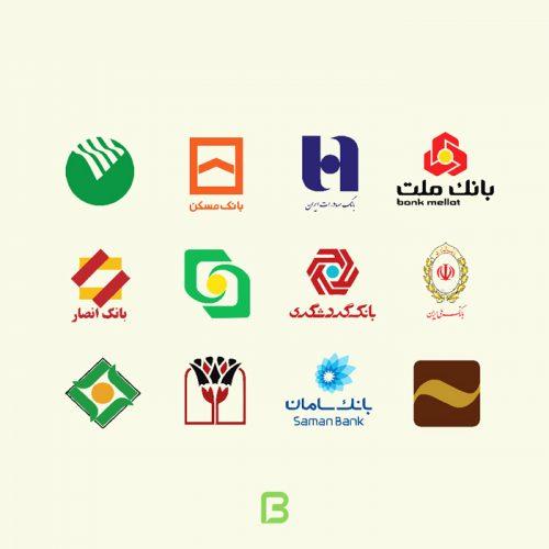 مجموعه آیکون بانک های ایران