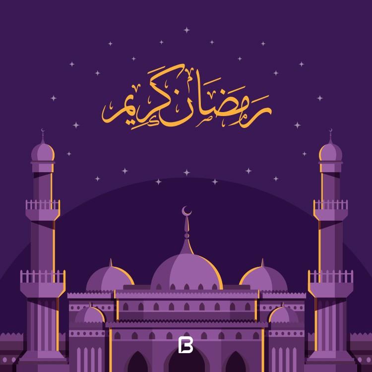 وکتور زیبا با موضوع ماه مبارک رمضان