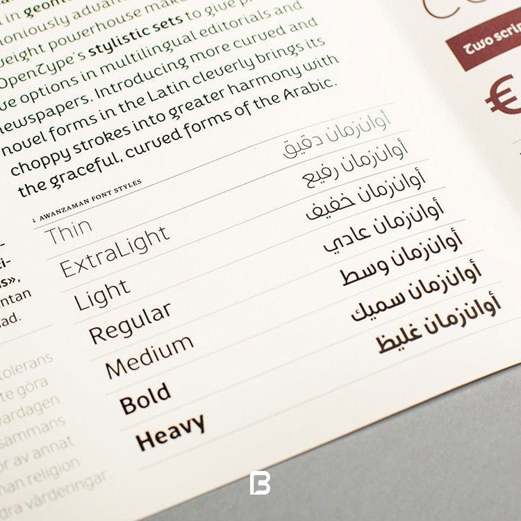 دانلود فونت عربی أوان زمان – Awan Zaman Font