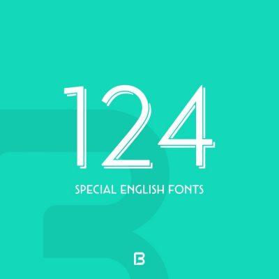 مجموعه 124 فونت انگلیسی خاص