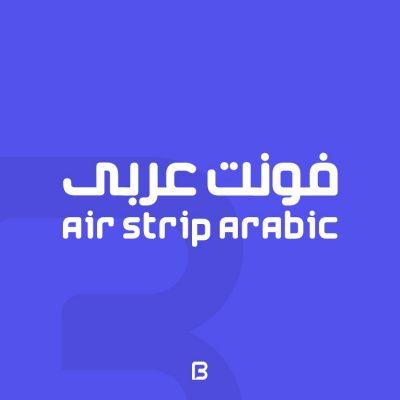 فونت عربی انگلیسی ایر استریپ - air strip