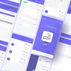 لایه باز اپلیکیشن موبایل آچار به سبک ui