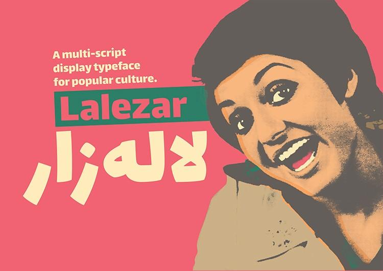فونت فارسی لاله زار Lalezar Font