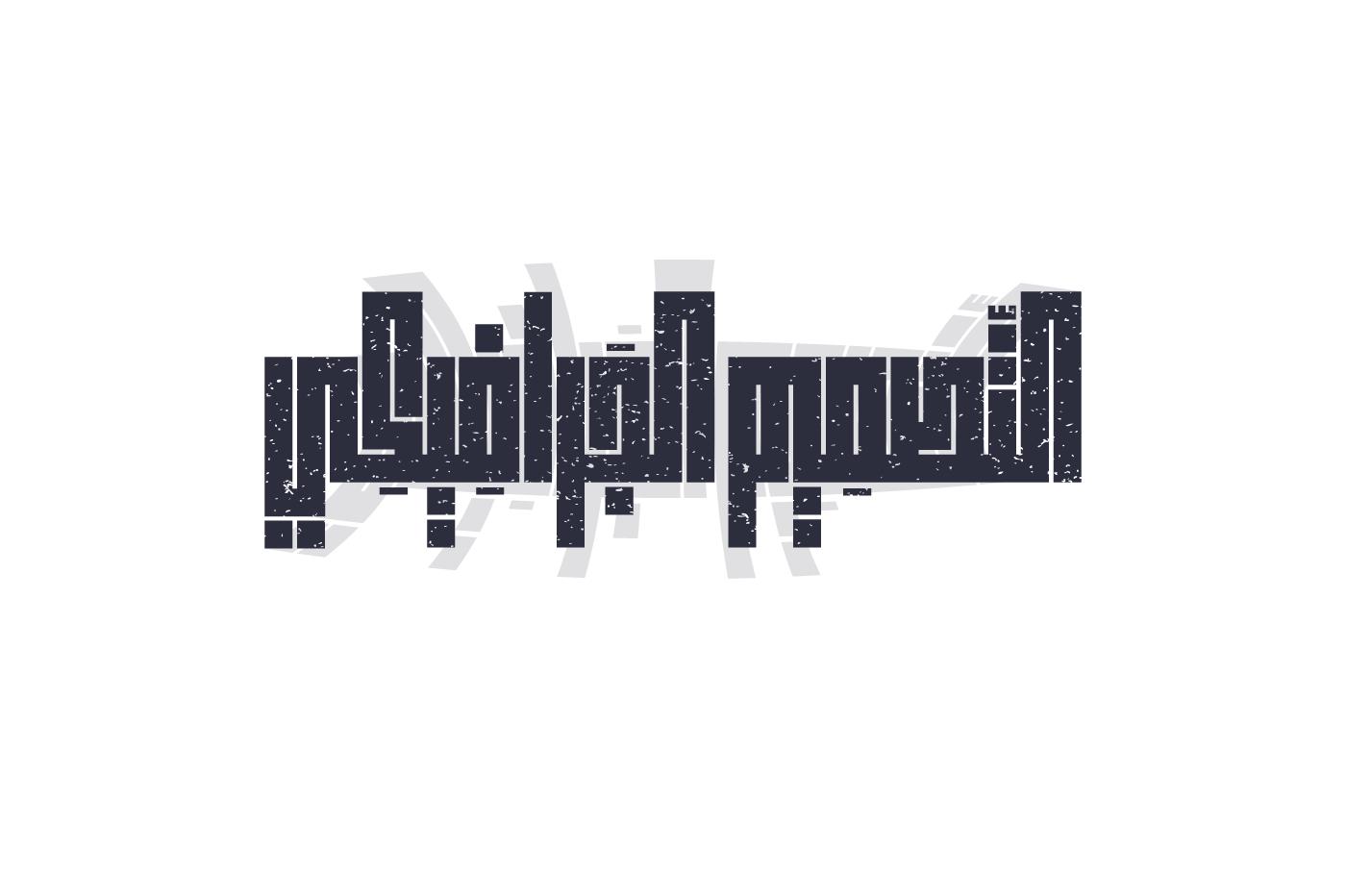 فونت عربی رئوف