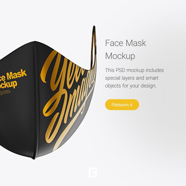 موکاپ لایه باز ماسک پارچه ای