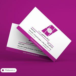 کارت ویزیت لایه باز شرکت بیمه نوین
