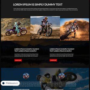 لایه باز قالب وب سایت ورزشی مخصوص موتور و دوچرخه
